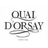 Quai d'Orsay Cigars - Cuban Cigars per unit or in box of 10 or 25 pieces